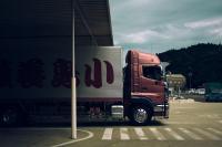 TVA - Quick Fixes Package: prouver une livraison intracommunautaire en 2020